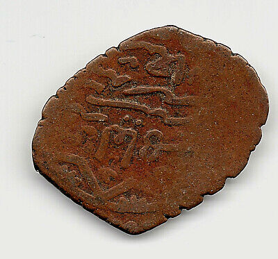 Unusual UNKNOWN Old Coin Antique Roman Islamic Ancient Greek Arabic Strange wow
