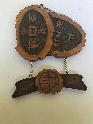 Chinese vintage carved 2 tier wooden wood wall hanging plaque chinese symbols