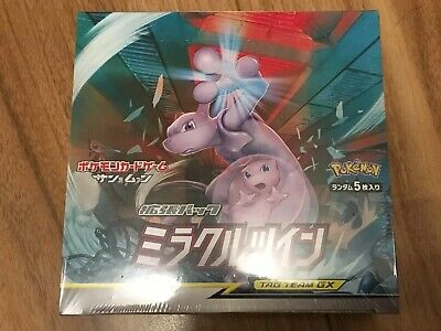 Pokemon Card Miracle Twin Tag Team GX Booster Box Sm11 (30 packs) - Japanese A
