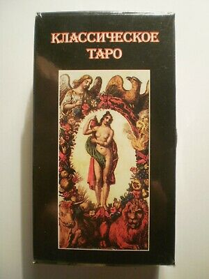Classic Oracle Fortune Telling 78 Tarot Card Deck Классическое ТАРО Russian