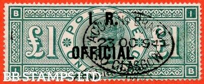 """SG. 016. L11. """" IB. £1.00 Green. I.R. Official. A fine used example canc B43583"""