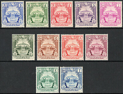 Burma 1948 KGVI 1st  Anniv Assasination of State Leaders part set to 2Rs LMM