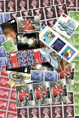 £10 Lower Value Some 1st Class Cheap DISCOUNTED mint stamps. Unused With Gum.