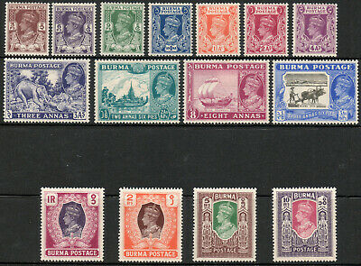 Commonwealth Burma 1946 KGVI Civil Administration set of 15 SG51-63 MM