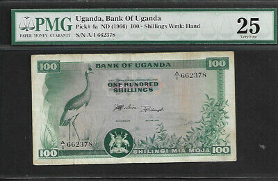 Uganda 100 Shillings P4A 1966 The Rarest Banknote Without For Bank of Uganda