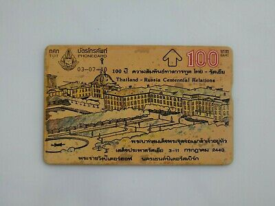 OLD THAILAND PHONECARD 100th Thailand - Russia Centennial Relations 1997 #1624