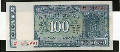 INDIA 100 Rupees ND 1977-82 P64d Letter A Sign 82 Prefix AA UNC Banknote