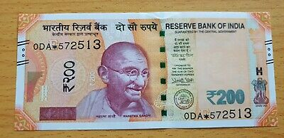 INDIA 200 Rupees 2017 P113 Letter E Replacement Star Note UNC Banknote
