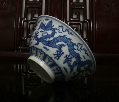 Old Rare Blue and White Chinese Porcelain Dragon Bowl Chenghua MK