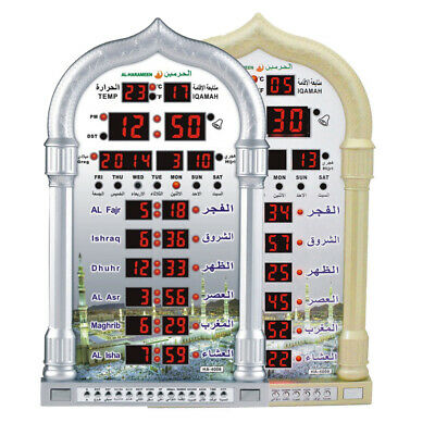 Rectangle LCD Digital Display Muslim Azan Prayer Electronic Timer Alarm Clock Sa