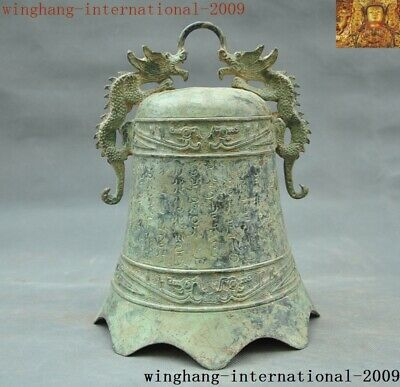 China Bronze Ware double Dragon Text Musical Instruments Chimes Chime Bell zhong