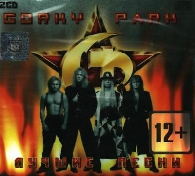 2CD -Gorky Park | Gorky Park CD Russian Hard rock GREATEST HITS 2CD