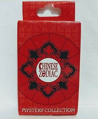 NEW Disney Parks Unopened 2 Pin Chinese Zodiac Mystery Box Collection SEALED