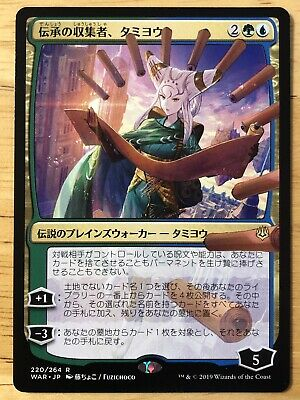 Tamiyo, Collector of Tales Japanese War of the Spark Alternate Anime Art mtg NM