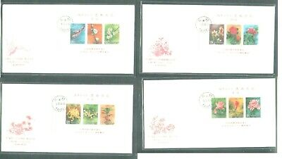 Taiwan RO China, 1988 Flowers complete  , 4x MSs on FDC s