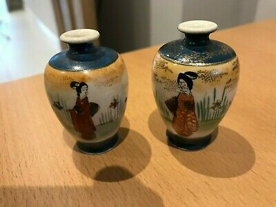"""Antique Pair of small Japanese Satsuma Vases 2"""" tall"""