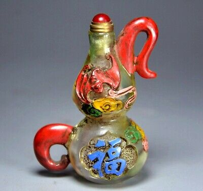 Collectable China Antique Coloured Glaze Hand Carve Delicate Noble Snuff Bottle