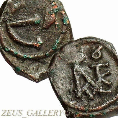 JUSTIN II mongram Ancient Byzantine Empire Coin 570 AD Constantinople mint