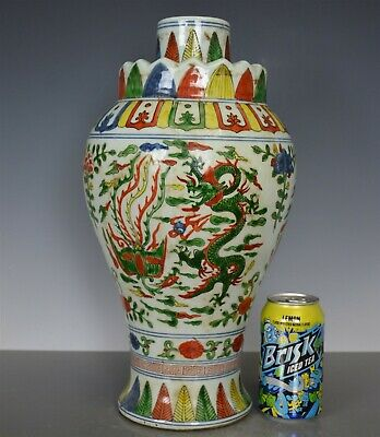Magnificent Antique Chinese Wucai Porcelain Vase Marked Wanli Rare Iu1083