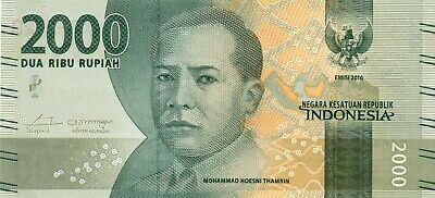 INDONESIA 2000 Rupiah 2016 P155a UNC Banknote
