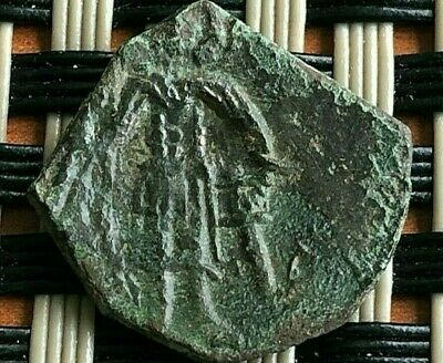 Ancient Byzantine Medieval Coin Unknown Very Interesting