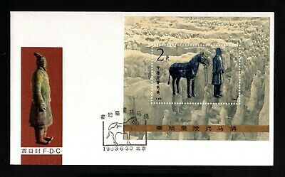 2555-CHINA-FIRST DAY COVER TERRA COTA.Warriors and horses.1983.Michel block nº30