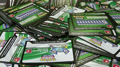 Pokemon Sun And Moon  Online Booster code cards - TCGO - Pokemon