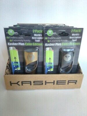 Kasher Lighter Tool Colors Edition