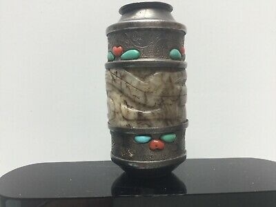 1 Chinese Silver and Jade Snuff Bottle
