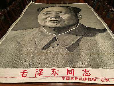 A Rare and Large Wall Hanging of Chairman Mao on Woven Textile.