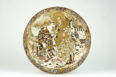An Exquisite Antique Japanese 19th C Meiji Period Satsuma Moriage Gold Charger