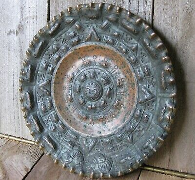 Vintage Copper Plate Plaque Tray Art Artisan Hammered Aztec Mayan Patina Rustic