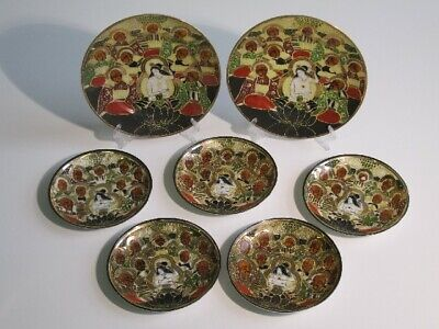 End Japanese Porcelain Lot 7 Dishes Oriental Painted Porcelain