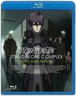 New Ghost in the Shell Stand Alone Complex Solid State Society Blu-ray Japan