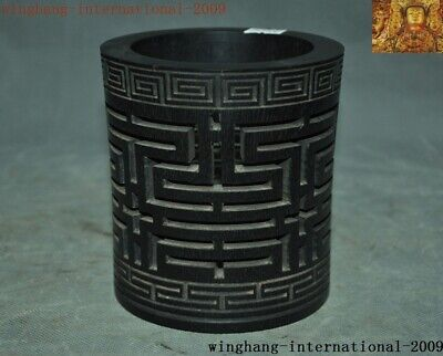 Old Chinese Rosewood Wood carved Ancient Calligraphy tool Brush pot pencil vase