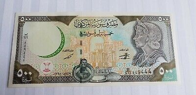 SYRIA 500 Pounds 1998 P110 UNC Banknote
