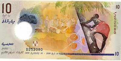MALDIVES 10 Rufiyaa 2018 P26 New Sign UNC Polymer Banknote