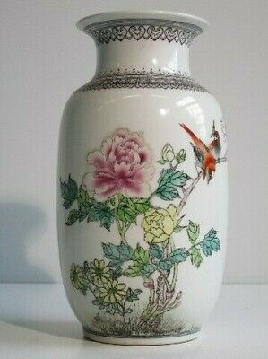 Jar Chinese White Porcelain with Flowers - Birds Period Xx Century
