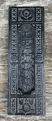 Old Vintage Antique Arts & Crafts Design Black Cast Iron Vertical Letter Box