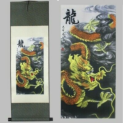 Chinese Dragon Painting Prints on Silk Scroll Wall Hanging New  (SSC-Dragon-S)