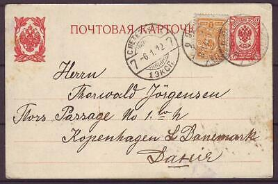 d1440/ Russia St.Petersburg Uprated Stationery Card Cover t/Denmark 1912