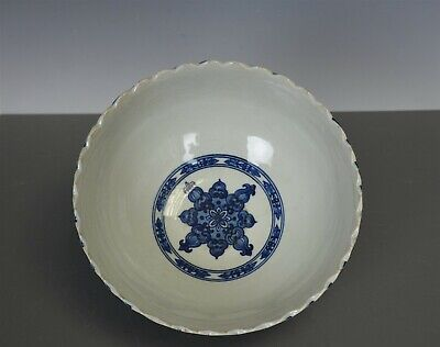 Exquisite Antique Chinese Blue And White Porcelain Floral Bowl Marked Yong Zheng