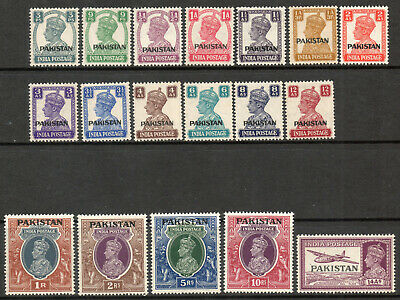 Pakistan 1947 KGVI part set to 10Rs  SG01-17  LMM