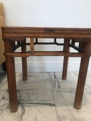 Pair of Chinese Elm Square Side Tables Meditation c. 1850