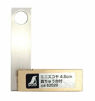 SHINWA 4.5cm Mini Square Stainless Steel Solid Brass 6202 From japan