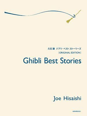 Joe Hisaishi Ghibli Best Stories <Original E From japan
