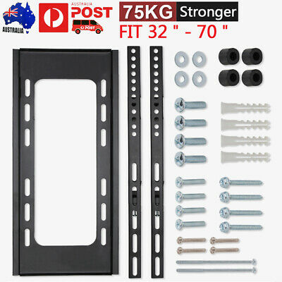 """LCD LED TV Wall Bracket Mount Slim Flat Fixed for 32 40 43 49 50 55 65 70"""" Inch"""