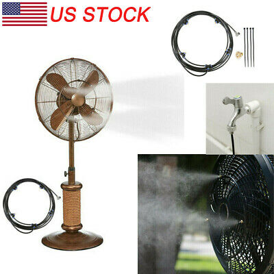COMMERCIAL OUTDOOR MISTING Fan Water Cooling System Portable