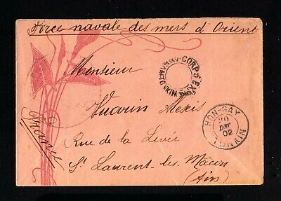 INDOCHINA-MILITARY COVER HON-GAY to FRANCE.1902.Force NAVALE des MERS D´ORIENT