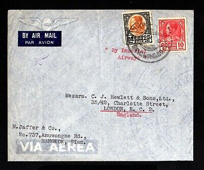15963-THAILAND-SIAM-AIRMAIL Imperial COVER BANGKOK to LONDON (england) 1942.WWII